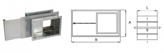 Шибер прямоугольный для воздуховода. Фото 7